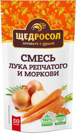 Смесь лука репчатого и моркови Щедросол 50 г
