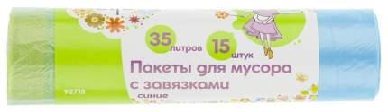 Пакеты для мусора с завязками Elfe синие 35 л 15 шт