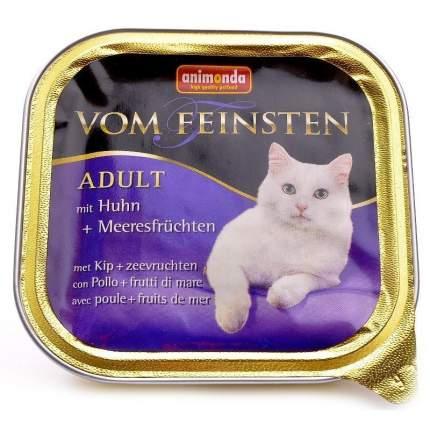Консервы для кошек Animonda Vom Feinsten Menue, курица, морепродукты, 100г