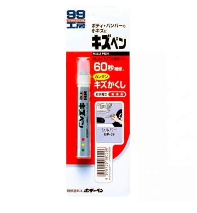 Краска-карандаш для заделки царапин soft99 08059 серебристый 20 гр