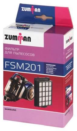 Фильтр для пылесоса Zumman FSM201