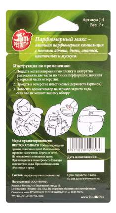 Автомобильный ароматизатор Fouette парфюмерный Микс J-4