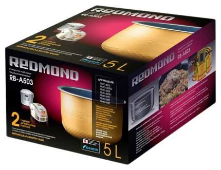 Чаша для мультиварок Redmond RB-A503