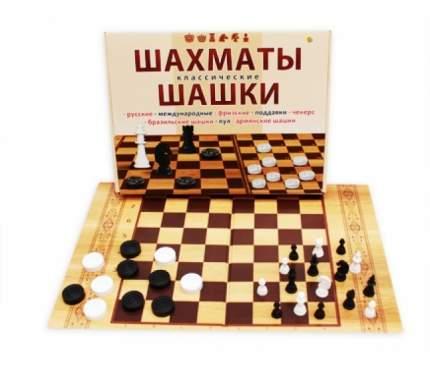 Набор Шахматы И Шашки Классические