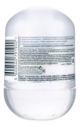 Дезодорант Garnier Mineral C2726814 50 мл