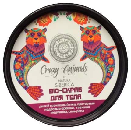 Скраб для тела Natura Siberica Crazy Animals Bio-скраб Медовая баня 180 мл