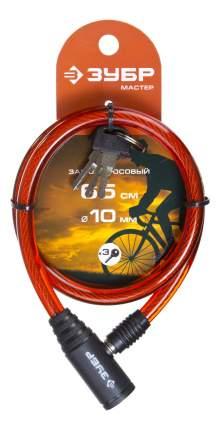 Велозамок Зубр МАСТЕР 37263-65