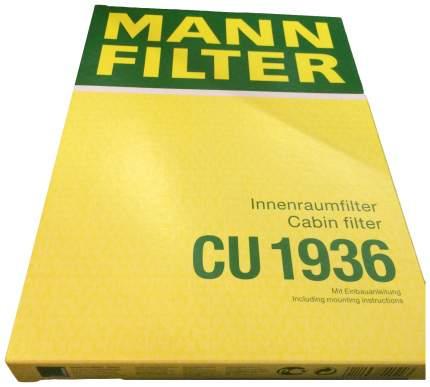 Фильтр воздушный салона MANN-FILTER CU1936