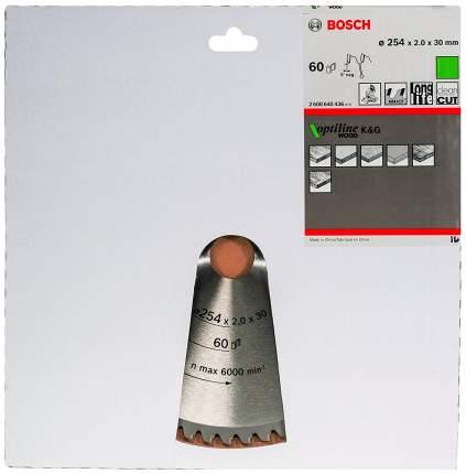 Диск по дереву Bosch STD WO 254x30-60T 2608640436