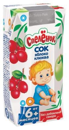 Сок Спелёнок Яблоко и клюква с 6 мес 200 мл