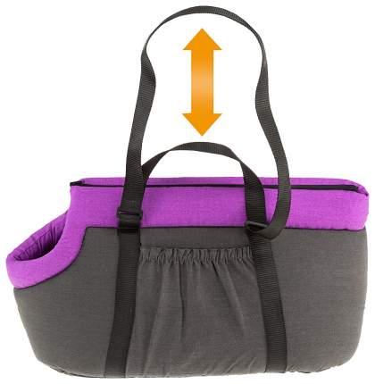 Сумка для перевозки домашнего питомца Ferplast Borsello 48 x 26 x 26 см Фиолетовый и серый