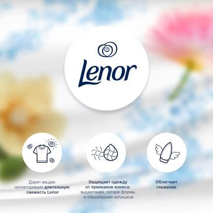 Концентрированный кондиционер для белья Lenor масло ши 1.785 мл