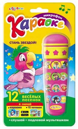 Интерактивная игрушка Азбукварик Караоке, Стань звездой розовый 28064-6/08120-5