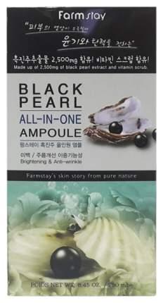 Сыворотка для лица FarmStay Black Pearl All-In-One Ampoule 250 мл