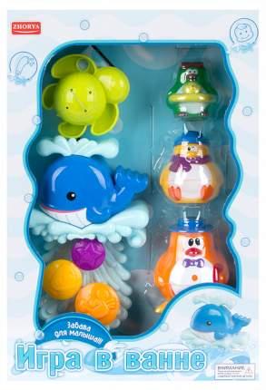 Набор игрушек для ванны  Zhorya ZYC-0295-A