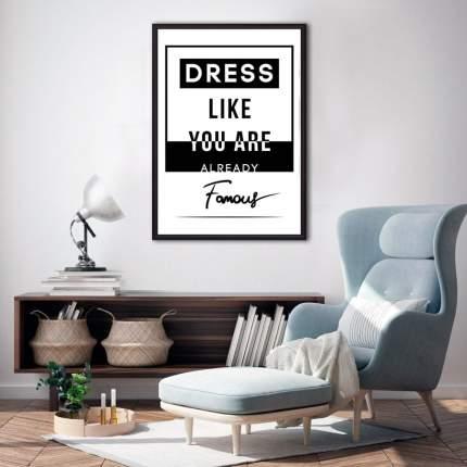 Постер в рамке Famous 30 х 40 см Дом Корлеоне