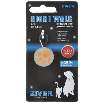 Кулон-блинкер для собак и кошек ZIVER ЛАПА, светящийся, оранжевый