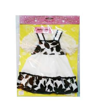 "Одежда для кукол ""Сарафан с блузкой"" Виана"