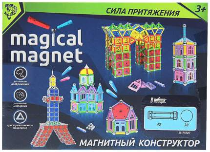 Конструктор магнитный «Необычные фигуры», 80 деталей Забияка