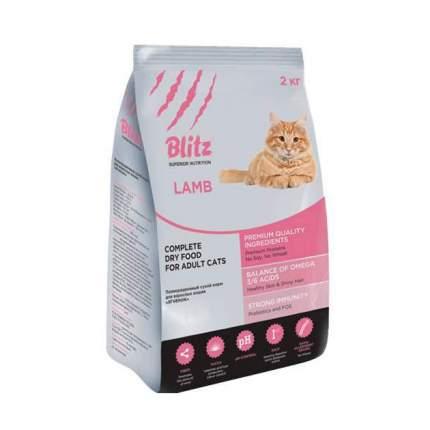 Сухой корм для кошек BLITZ Adult All Breeds Sensitive, ягненок, 2кг