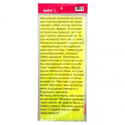 Мочалка VT массажная японская жесткая №89 30х100 см желтая