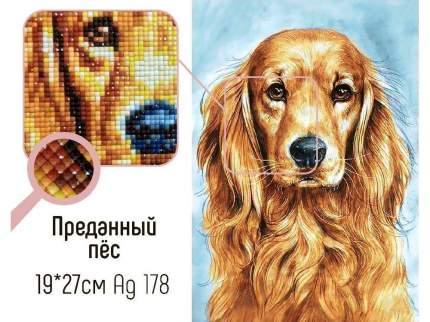 """Алмазная вышивка Гранни """"Преданный пёс"""", 19x27 см"""