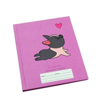 Дневник Unnika Land Очаровательный щенок (А5 48л 1-4 класс)