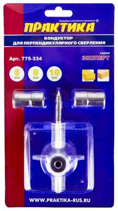 Кондуктор для сверления для дрелей, шуруповертов Практика 775-334
