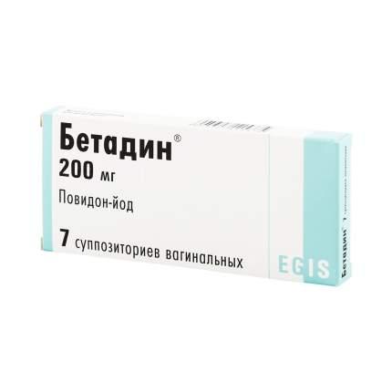 Бетадин суппозитории вагинальные 200 мг 7 шт.