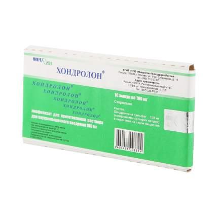 Хондролон лиофилизат 100 мг 10 шт.