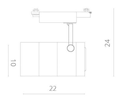 Трек-система ARTE LAMP TRACK LIGHTS Cinto A2712PL-1WH