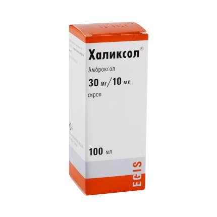 Халиксол сироп 30 мг/10 мл 100 мл