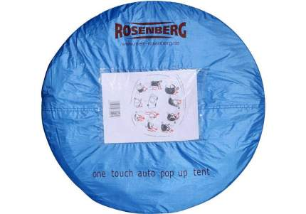 Туристическая палатка Rosenberg 6160 оранжевая/голубая/синяя
