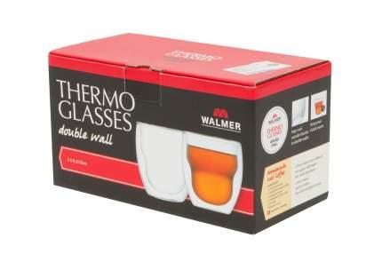 Набор бокалов Walmer prince для воды 250 мл 2шт