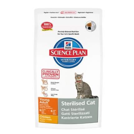 Сухой корм для кошек Hill's Science Plan Sterilised, для стерилизованных, курица, 1,5кг