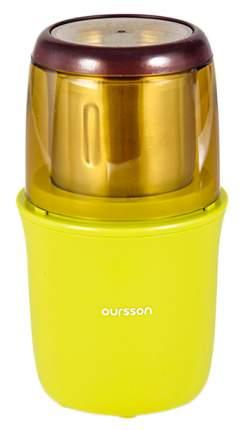Кофемолка Oursson OG2075/GA Зеленый