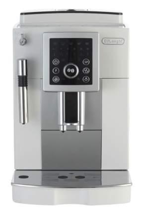 Кофемашина автоматическая DeLonghi Intensa ECAM 23.210.W-NN1 White/Silver