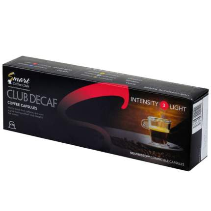 Капсулы Smart Coffee club decaf для кофемашин Nespresso 10 капсул