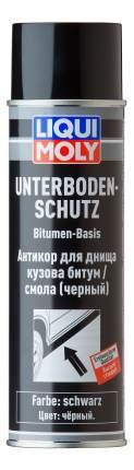 Антикор Liqui Moly Unterb-Schutz (8056)