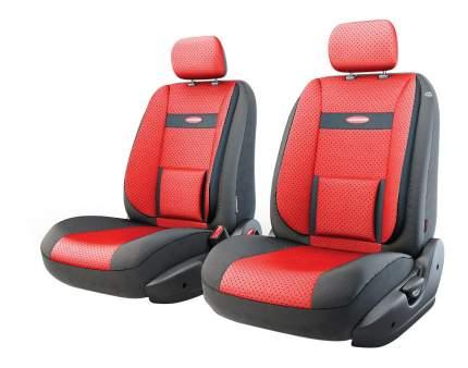 Комплект чехлов на сиденья Autoprofi Comfort TRS/COM-001G BK/RD