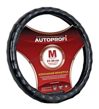 Оплетка на руль Autoprofi AP-765 BK (L)