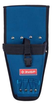 Поясная сумка для инструмента Зубр 38630
