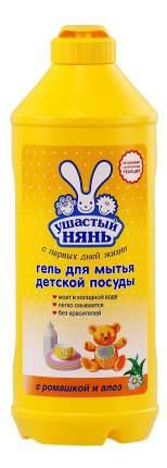 Гель для детской посуды Ушастый нянь ромашка и алоэ 500 мл
