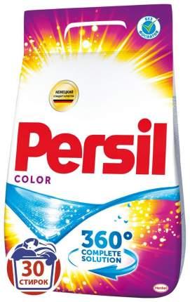 Порошок для стирки Persil сolor 4.5 кг