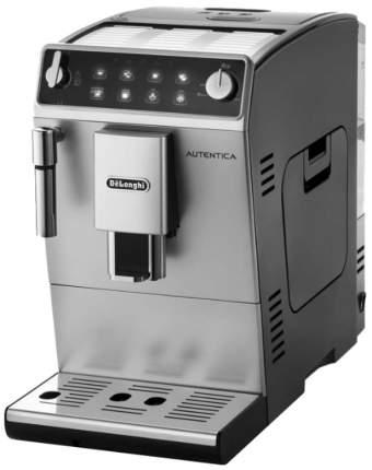 Кофемашина автоматическая DeLonghi ETAM 29.510 SB