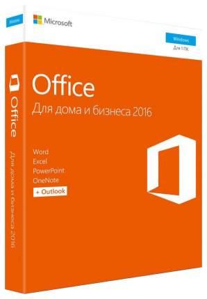 Офисная программа Microsoft Office Home and Business 2016 Rus No Skype T5D-02705 BOX