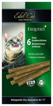 Лакомство для кошек Edel Cat , зайчатина, печень, 30 г