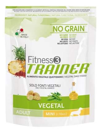 Сухой корм для собак TRAINER Fitness 3 Adult Mini, для мелких пород, вегетерианский, 2кг
