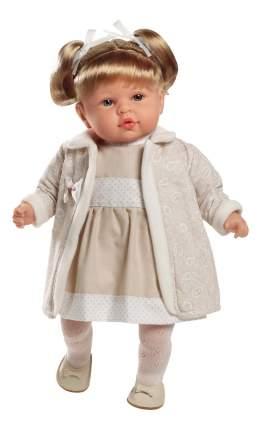 Кукла Arias Elegance в кремовом платье, 45 см