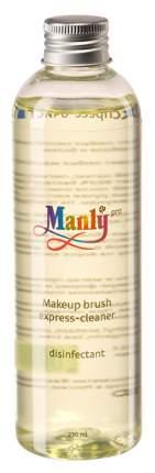 Средство для очистки кистей Manly PRO Экспресс 250 мл
